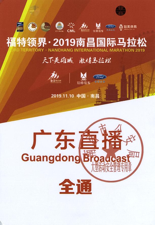 2019江西南昌.png